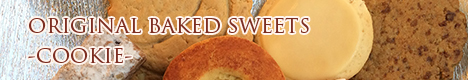 ORIGINAL BAKED SWEETS -COOKIE-